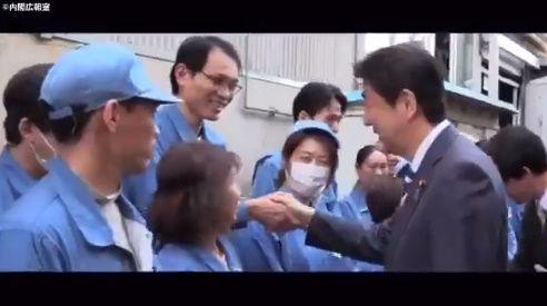 安倍首相 安倍晋三 ツイッター 2018年 動画に関連した画像-22