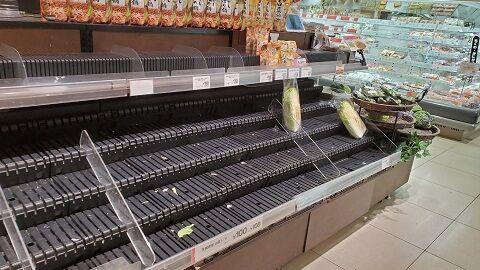 緊急事態宣言 年始 スーパー 品薄 買い占め パニック 新型コロナに関連した画像-01