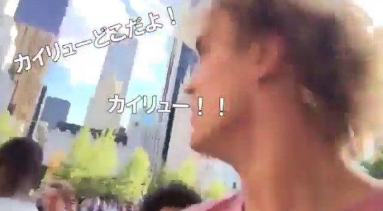 ポケモンGO アメリカ イタズラに関連した画像-09