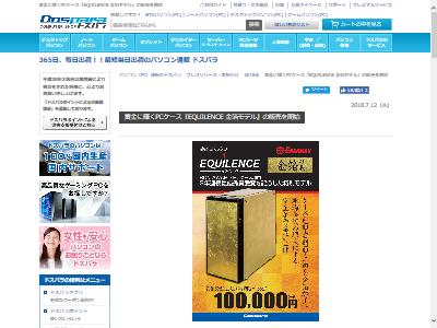 金箔PCケースに関連した画像-02