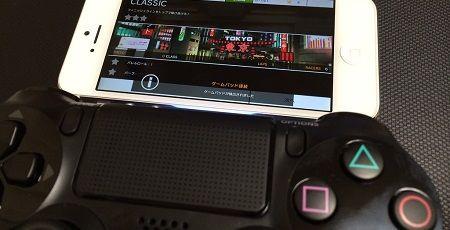 iPhone6 次世代機に関連した画像-01