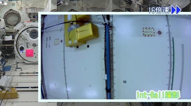 JAXA ハロ イントボールに関連した画像-07