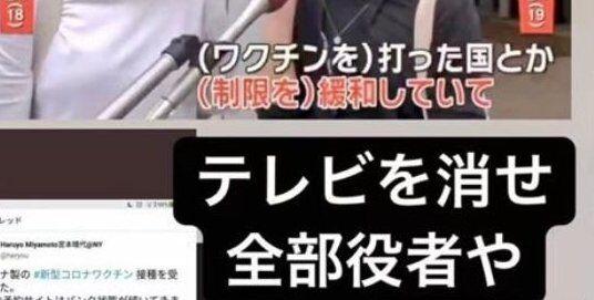 マスコミ マスゴミ 捏造 インタビュー 役者に関連した画像-01