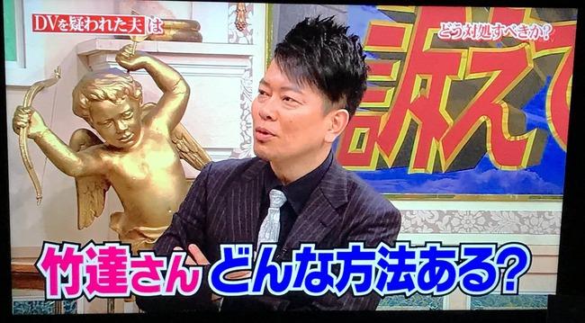 竹達彩奈 あやにゃん あやち 行列のできる法律相談所 恋愛禁止 肉 ハンバーグ 彼氏に関連した画像-06
