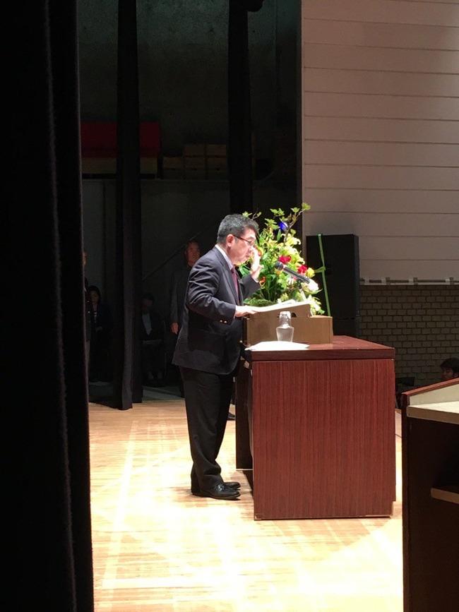 共産党 熊本地震 募金 詐欺に関連した画像-02