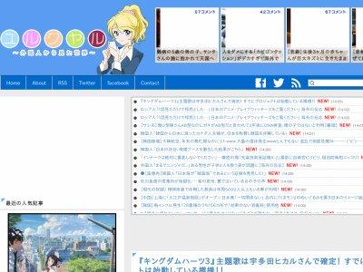 キングダムハーツ3 宇多田ヒカル 主題歌に関連した画像-02