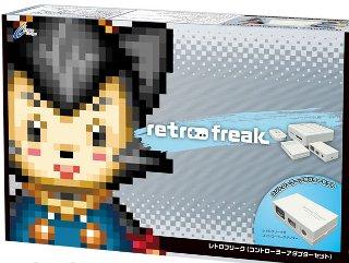 レトロフリーク レトロゲーム 互換機 お試し キャンペーン 返品 返金に関連した画像-01