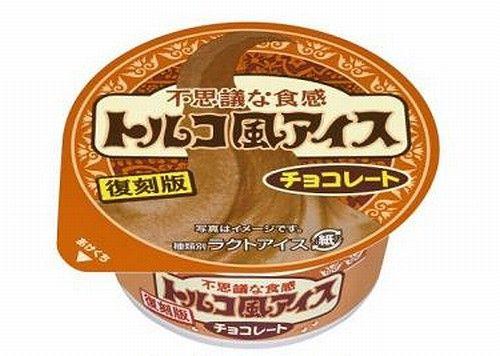 トルコ風アイス アイスクリーム ファミリーマート 復活 復刻 再販 チョコレート コンビニに関連した画像-01
