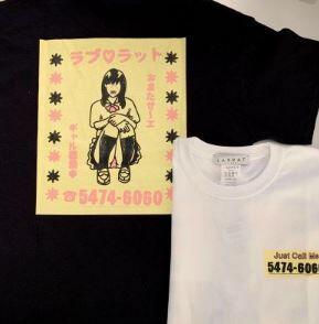 ビームス Tシャツ 女性蔑視 批判 販売中止 デザインに関連した画像-04