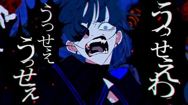 Ado『うっせぇわ』、大人にめっちゃくちゃ効いてるっぽい\(^o^)/