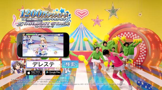 アイドルマスター CM 中居正広 中居くん SMAPに関連した画像-23