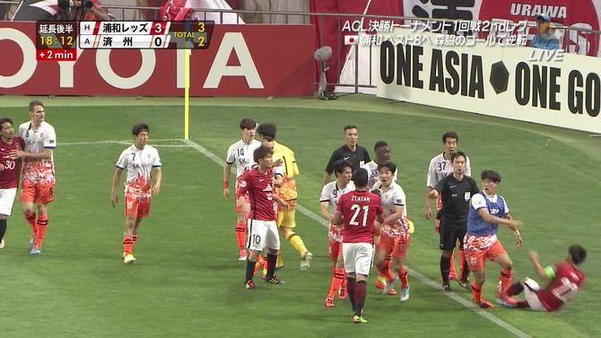 エルボー 韓国 サッカーに関連した画像-05