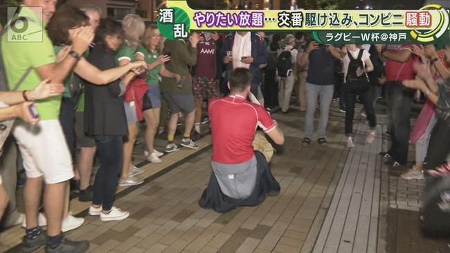 ラグビーワールドカップ 外国人 大暴走に関連した画像-04