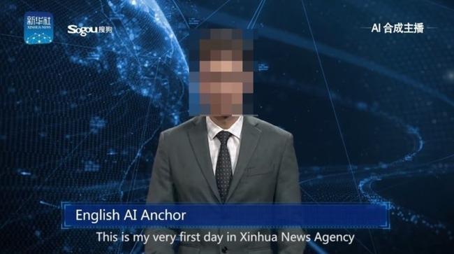 中国 AI リアルに関連した画像-01