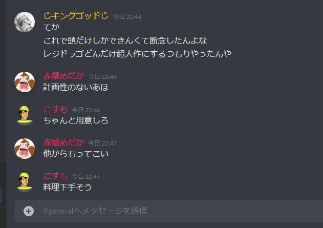 ポケモン ソード・シールド 剣盾 レジドラゴ レジギガス 頭に関連した画像-04