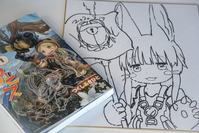 小島監督 つくしあきひとに関連した画像-05