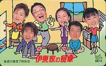 24時間テレビ 伊東家の食卓 V6 三宅健に関連した画像-01