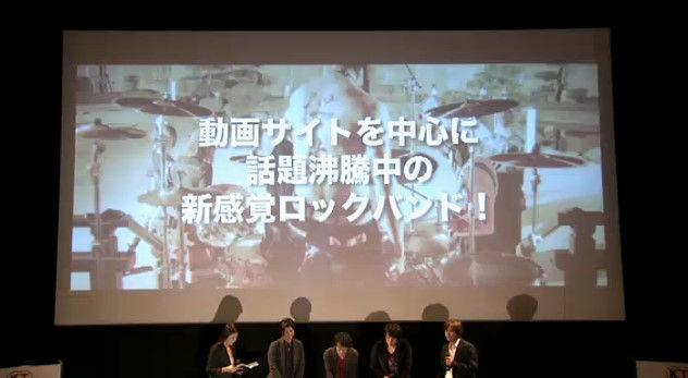 戦国無双 アニメ 和楽器バンドに関連した画像-02