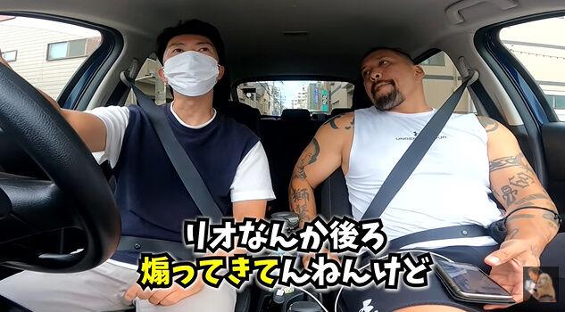 樋高リオ 煽り運転 プロボクサー 鉄パイプ ムキムキ チンピラに関連した画像-02