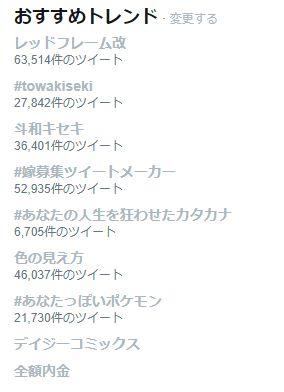 斗和キセキ Vtuber ガンダムアストレイレッドフレーム改に関連した画像-25