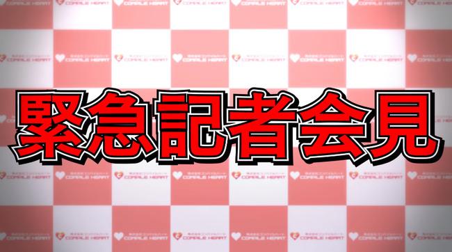コンパイルハート RPG 魔女×竜に関連した画像-01