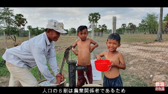 VTuber 夜乃ネオン カンボジア 井戸に関連した画像-02
