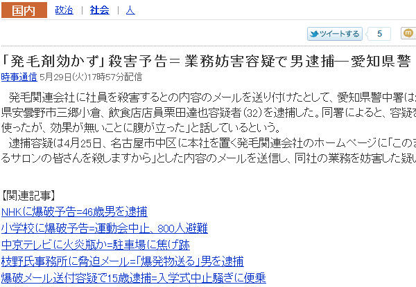 bdcam 2012-05-29 18-24-33-153