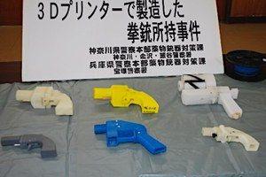銃刀法違反に関連した画像-01