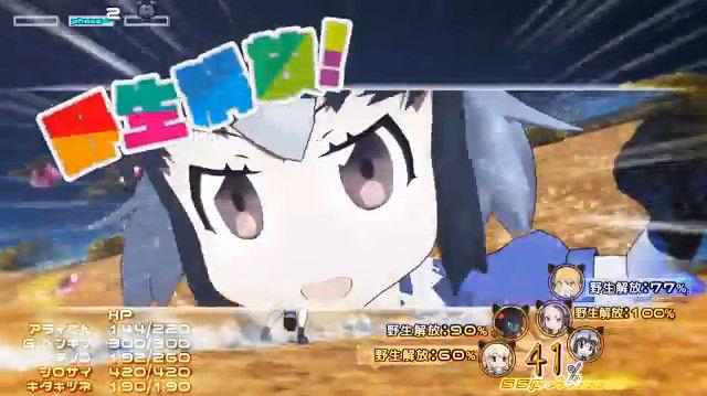 けものフレンズ ゲーム風動画 ニコニコ動画に関連した画像-20