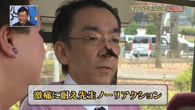 新垣隆 ガキ使 笑ってはいけないに関連した画像-08