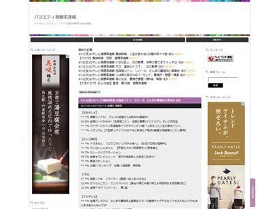 けものフレンズ Mステ 視聴率に関連した画像-02