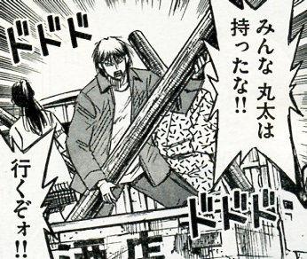 彼岸島 実写 映画 ドラマに関連した画像-01