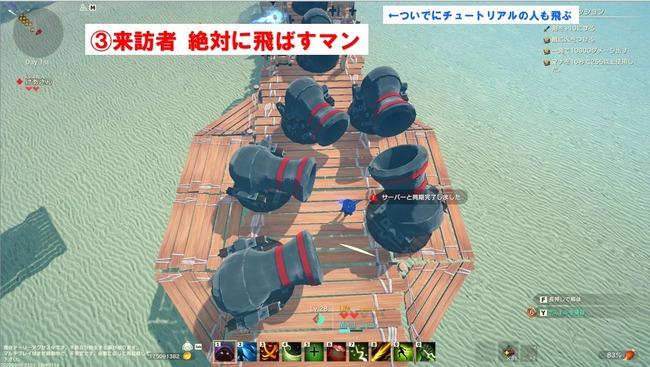 クラフトピア 自動化 バグ 水圧 光源 開発チーム ポケットペアに関連した画像-10