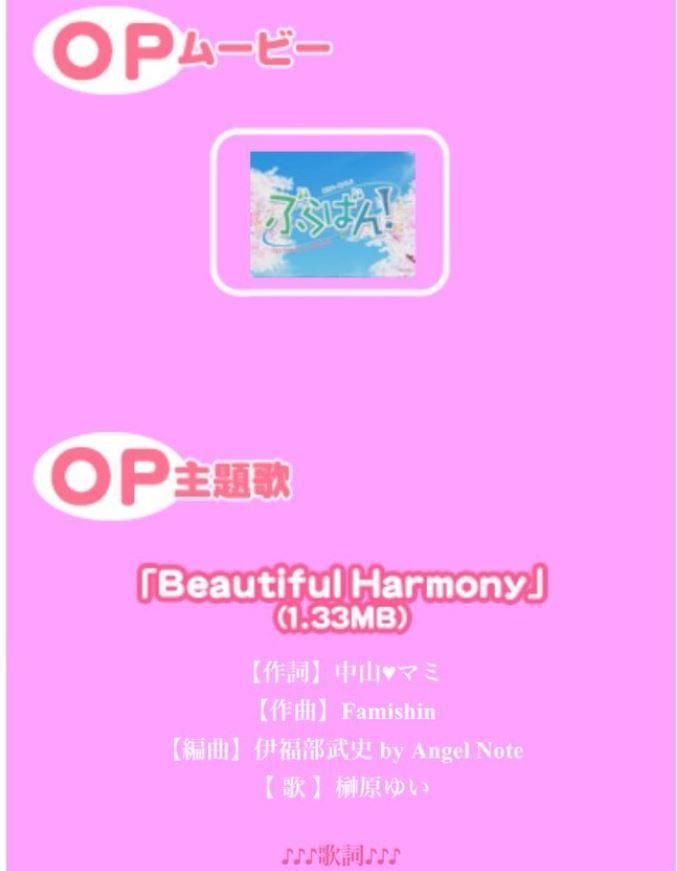 新元号 令和 英語 意味 beautiful harmonyに関連した画像-07