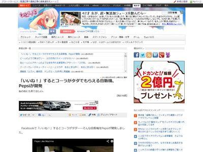 thumbnail_00002