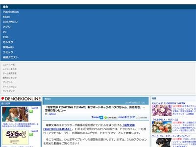 電撃文庫FC 一方通行 打ち止めに関連した画像-02