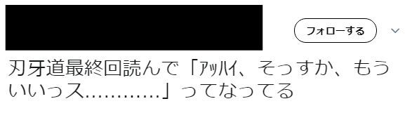 バキ 刃牙道 チャンピオン アニメ 漫画 最終回 花山 第4部に関連した画像-06
