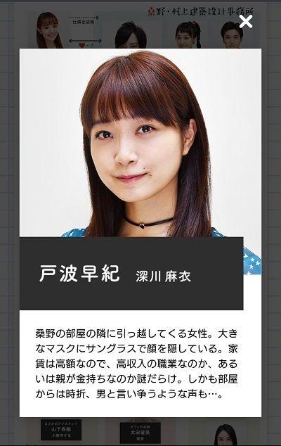 まだ結婚できない男阿部寛公式サイトに関連した画像-02