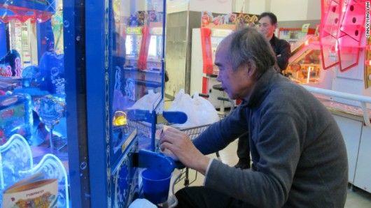 japan-gamer