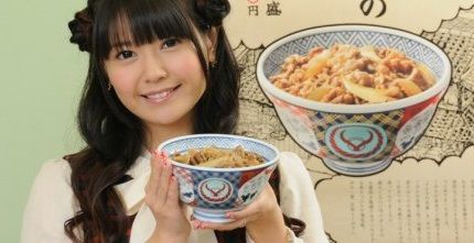 竹達彩奈 弁当 デブ 焼き肉に関連した画像-01