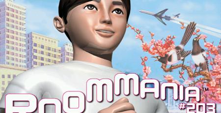 ルーマニア#203 新作 PS4 オマージュ フリューに関連した画像-01
