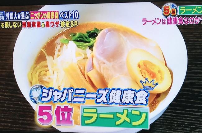 ラーメン 外国人 寿司 お好み焼きに関連した画像-02