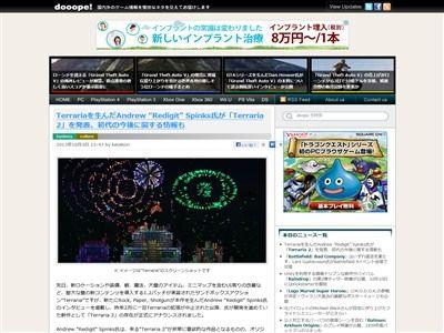 thumbnail_00773