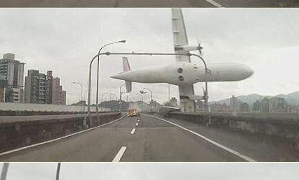 台湾 航空機 墜落に関連した画像-01