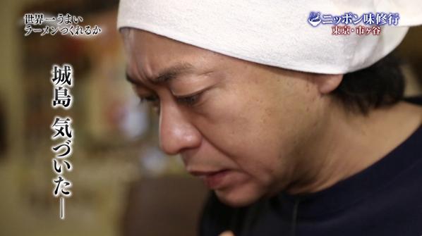 TOKIO 城島リーダー 城島茂 ニコ厨 ニコニコ動画 に関連した画像-01