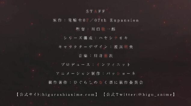 ひぐらしのなく頃に 保志総一朗 中原麻衣 ゆきのさつき かないみか 田村ゆかりに関連した画像-02