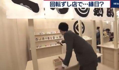 くら寿司 取材 神 AIM 披露 キャスターに関連した画像-02
