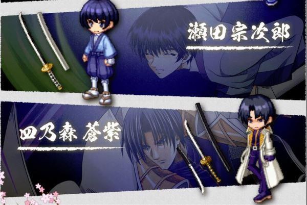 剣と魔法のログレス るろうに剣心 コラボに関連した画像-04