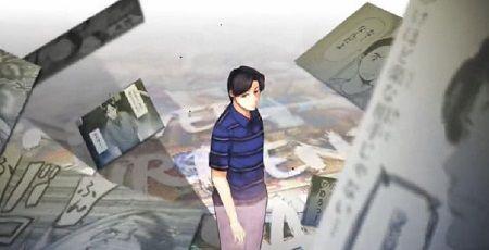 ウメハラ 漫画 静止画MADに関連した画像-01