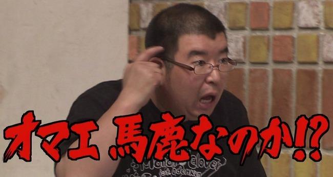広島県 知事 湯崎英彦 10万円 給付金 撤回 給与 削減に関連した画像-01